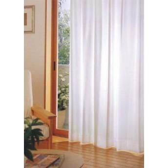 UVカット・光消臭 夜も透けないミラーカーテン ウェーブロン 1組2枚入り 幅100cm×丈133cmの2枚組 KOM511-01