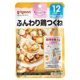 ピジョン 食育レシピ ふんわり鶏つくね 80g【3個セット】