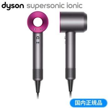 ダイソン Dyson Supersonic ionic アイアン/フューシャ HD01ULFV2IIF