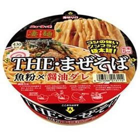 ヤマダイ ニュータッチ 凄麺 THE・まぜそば 122g×12個入