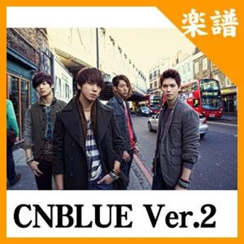 《3+1》韓国楽譜 CNBLUE(シーエヌブルー)ピアノ印刷楽譜 Ver.2 (EAR FUN、Bluelove、Bluetoryアルバムなどの11曲中1択) MUSIC472