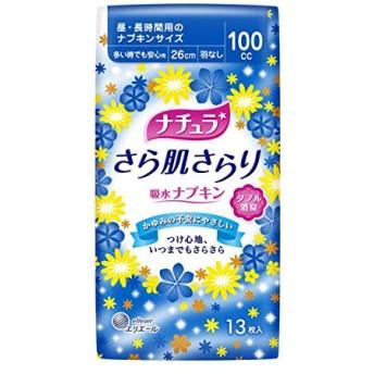 大王製紙 ナチュラ 吸水ナプキン(多い時でも安心用)100cc 13枚