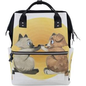 ママリュック 狐狸 犬 友人 拍手 ミイラバッグ デイパック レディース 大容量 多機能 旅行用 看護バッグ 耐久性 防水 収納 調整可能 リュックサック 男女兼用