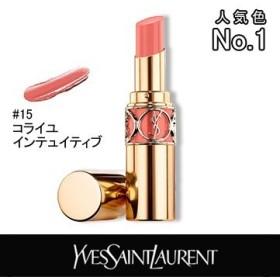 イヴサンローラン(Yves Saint Laurent) ルージュ ヴォリュプテ シャイン #15 コライユインテュイティブ[並行輸入品]