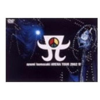 ayumi hamasaki ARENA TOUR 2002 A/ayumi hamasaki ARENA TOUR 2002 A 【DVD】