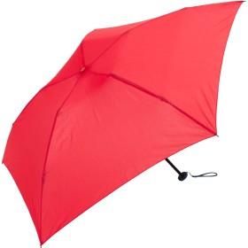 because(ビコーズ) 折りたたみ傘 手開き スーパー ライト プレーン カラー 全5色 レッド 5本骨 50cm 超軽量 コンパクト BE-02705