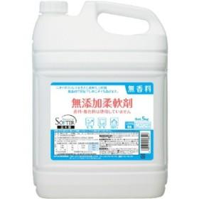 【大容量】 カネヨ石鹸 無添加柔軟剤 5kg