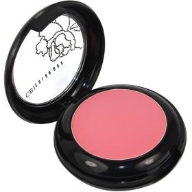 C.B.Iプロ2色鮮やかなチークカラー 持ち運びに便利なチークパレット ピンク 可愛い お洒落 メイクアップパレット 多色 多機能 桃の香り 女性専属 16g、0.56オンス 化粧セット コスメ【並行輸入品】 (4)