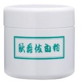 歌舞伎白粉(徳用)250g 【三善】