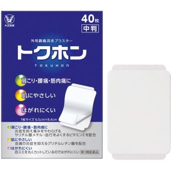 【第3類医薬品】トクホン 中判 40枚