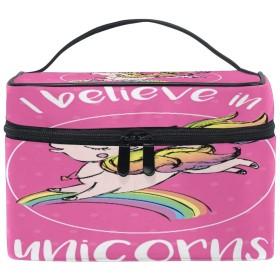 化粧ポーチ 角獣 ユニコーン 幻獣 大容量 かわいい おしゃれ 機能的 バニティポーチ 収納ケース ポーチ メイクポーチ ボックス 小物入れ 仕切り 旅行 出張 持ち運び便利 コンパクト