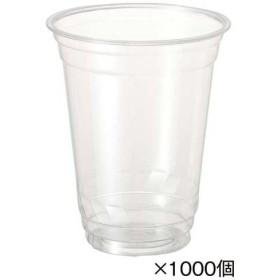 サンナップ PETクリアーカップ415ml 50個×20パック