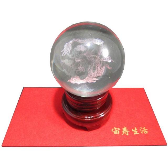 宙寿生活 風水 置物 人工水晶 龍の水晶 竜 麒麟 麒麟の水晶 玉 台座 敷き布付き 3点セット 透明 F-1075 (龍)