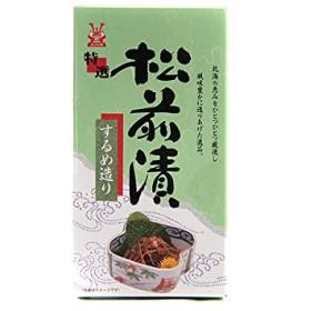 するめ造り松前漬160g北海道南部の松前に伝わる、郷土が生んだ伝統料理・松前漬です。本場ならではの味わいをお楽しみください。