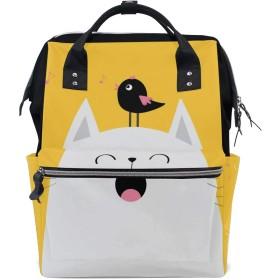 ママバッグ マザーズバッグ リュックサック ハンドバッグ 旅行用 白猫と鳥柄 黄 ファション