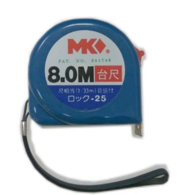 OA006 8米台尺/鋼捲尺/測量尺/MK捲尺/米尺/魯班尺/文公尺/英呎量尺