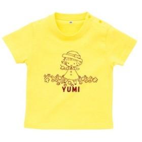 BabyChips おはなばたけ01(名入れ半袖ベビーTシャツ) 80 イエロー