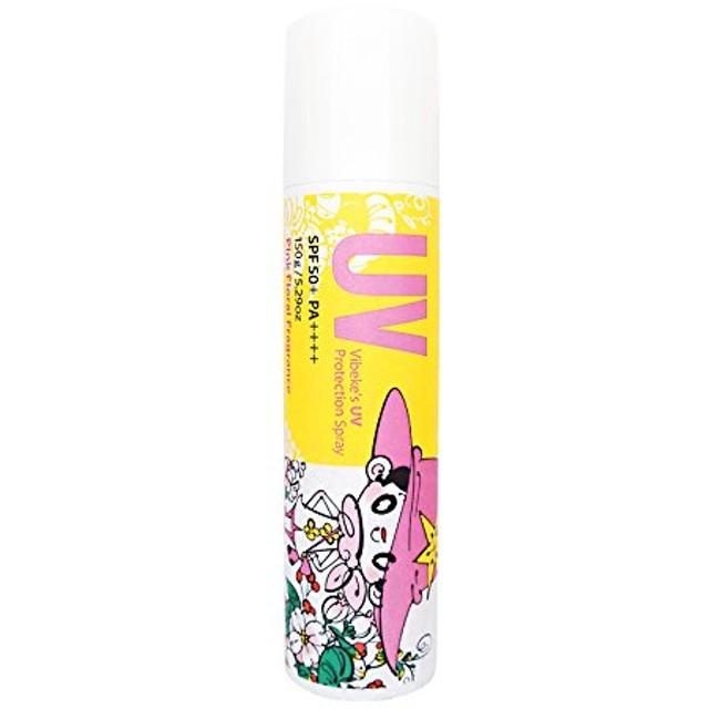 ビベッケの全身まるごとサラサラUVスプレー SPF50+ PA++++ 150g ピンクフローラルの香り