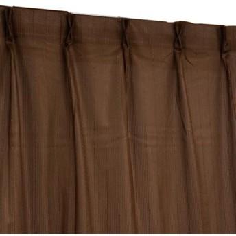 Arie(アーリエ) カラーレースカーテン 2枚組 100×133cm ブラウン