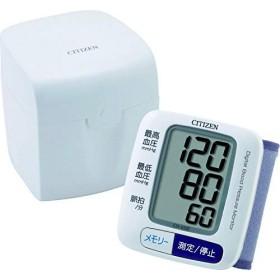 シチズン電子血圧計 手首式 CH-650F ×3個セット