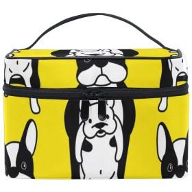 メイクポーチ ブルドッグ 黄 化粧ポーチ 化粧箱 バニティポーチ コスメポーチ 化粧品 収納 雑貨 小物入れ 女性 超軽量 機能的 大容量