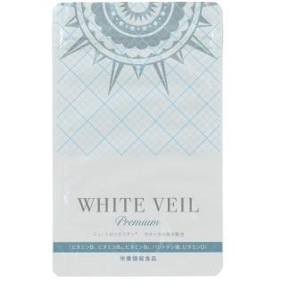 キラリズム 太陽に負けないサプリ WHITE VEIL ホワイトヴェールプレミアム (2019年)