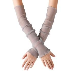 ZAYAR アームカバー レディース UVカット ロング手袋 レース 日焼け止め手袋 紫外線対策 冷感カバー 女性用 薄手 (グレー)