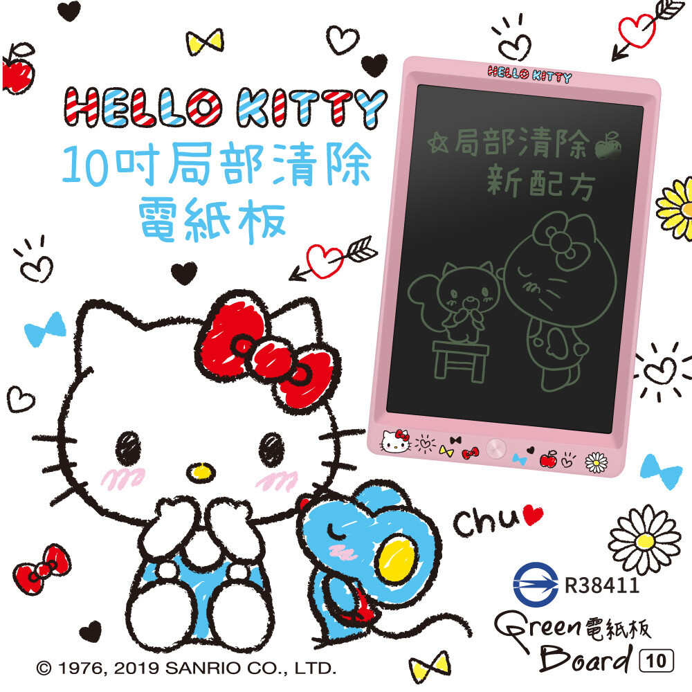 green board x 三麗鷗 hello kitty sp 10吋 局部清除電紙板 手寫板