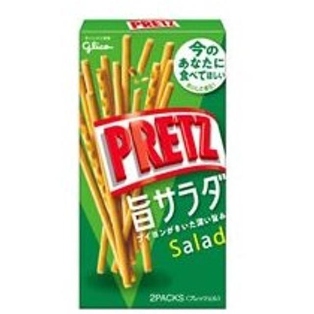 江崎グリコ/プリッツ 旨サラダ 2袋入