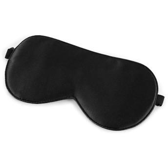 XIXI アイマスク 遮光 シルク安眠 圧迫感なし 柔らかい素材 自由調整可能 旅行 収納袋付