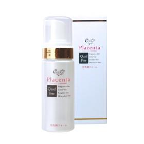 肌楽 プラセンタ 洗顔フォーム 150mL 【敏感肌】着色料・香料・パラベン・鉱物油 無添加