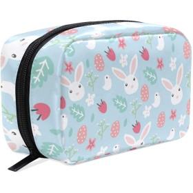 化粧品ポーチ ウサギ  仕切り付き 大容量 機能性 軽量 人気 収納バッグ  レディース トラベル 雑貨 小物入れ 防水 ストレージポーチ 携帯便利 日用品 旅行 出張用 メイクポーチ