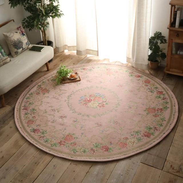 グラムスタイル ラグ ラグマット カーペット ゴブラン織 花柄 滑り止め 丸 円形 200cm ピンク