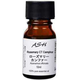 ASH ローズマリー (CTカンファー) エッセンシャルオイル 10ml AEAJ表示基準適合認定精油