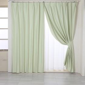 【オーダーカーテン】防音・断熱・遮光1級*ドレープカーテン・アゲインスト(グリーン)幅150×丈249cm 1枚