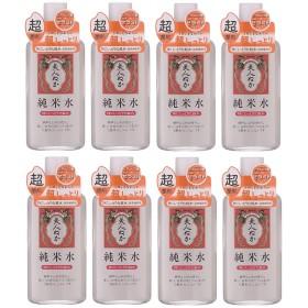 【まとめ買い】美人ぬか 純米水特にしっとり化粧水 130ml×8個