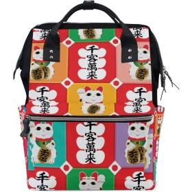 ANNSIN マザーズバッグ ママバッグ リュック バックパック ハンドバッグ 3WAY 多機能 防水 大容量 軽量 シンプル おしゃれ ベビー用品収納 出産準備 旅行 お出産祝い 招き猫 猫柄 ネコ 可愛い かわいい チェック柄 日本語柄