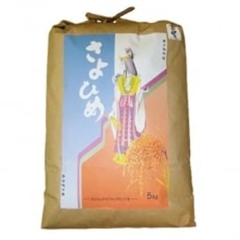 2019年11月発送開始『定期便』【地元産ブランド米】さよひめ米(コシヒカリ)10kg全3回