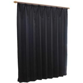 [スタイリッシュブラック無地]形状記憶 一級 遮光カーテン 1枚 【ノア】 幅150㎝×丈178㎝ (ウォッシャブル)