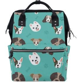 ママリュック 犬 かわいい ミイラバッグ デイパック レディース 大容量 多機能 旅行用 看護バッグ 耐久性 防水 収納 調整可能 リュックサック 男女兼用