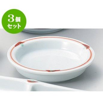3個セット 手書き吉兆薬味皿 [8.9 x 2cm 95g] 【そば用品】 | 料亭 旅館 和食器 飲食店 おしゃれ 食器 業務用