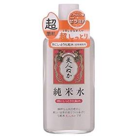 純米水 特にしっとり化粧水 × 3個セット