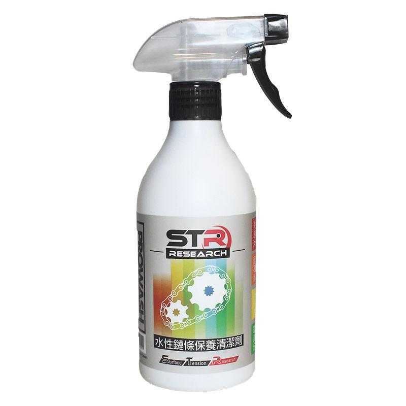 無毒安全配方 【常見Q&A】 Q:鏈條內部的潤滑油會不會被洗掉? A:鏈條內部的潤滑油通常會加入增稠劑提高黏性,增稠劑大多為鋁複合基、鋇基、鋇複合基、鈣基、羥基硬脂酸鈣等等來加強黏度,與我們平常用的液
