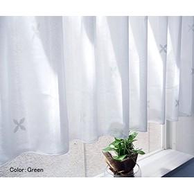 ミラーレースカフェカーテン【Chime チャム】 (約145cm巾×45cm丈, グリーン)
