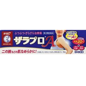【第3類医薬品】メンソレータム ザラプロA 35g ×6