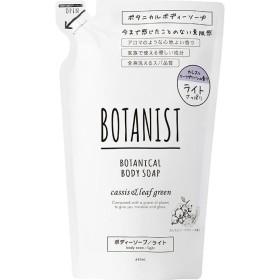 BOTANIST ボタニスト ボタニカル ボディーソープ ライト 440mL 詰め替え