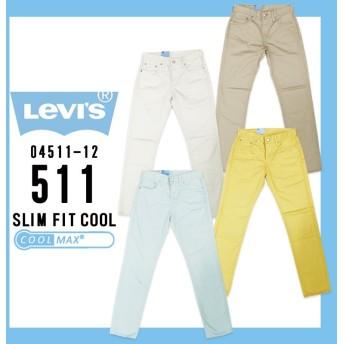 リーバイス メンズ ジーンズ デニム LEVIS 04511c 511 SLIM FIT COOLMAX スリムフィット クール マックス ストレッチ カジュアル