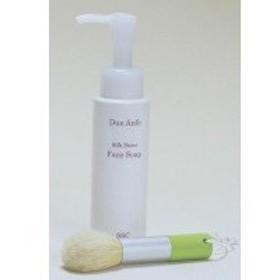 シルク抽出液配合のフェイスソープ&熊野筆の美顔セット