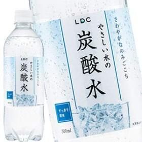 ライフドリンクカンパニー やさしい水の炭酸水 500mlPET×48本 [24本×2箱 ]