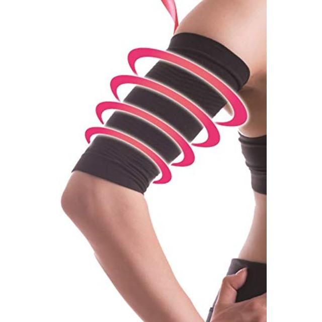 【公式】Vinel arm shaper ヴィーネルアームシェイパー 寝ながら二の腕ダイエット 二の腕痩せ 加圧 着圧 下着 ブラック (黒, フリー(腕回り20-35)) (1)